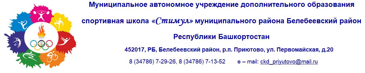 Центр физической культуры и спорта